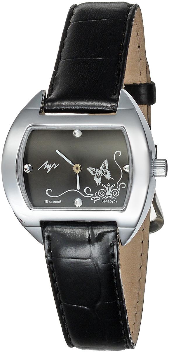 Часы наручные женские Луч Классическая коллекция, цвет: серебряный, черный. 3703151837031518Элегантные женские часы Луч Классическая коллекция изготовлены из металлического сплава и органического стекла. Циферблат часов оформлен оригинальным узором, символикой бренда и инкрустирован стразами. Механические часы имеют высокоточный механизм на 15 рубиновых камнях с противоударным устройством оси баланса. Ремешок часов выполнен из натуральной кожи с декоративным тиснением под кожу рептилии. Практичная пряжка, дополняющая ремешок, позволит с легкостью снимать и надевать часы. Часы поставляются в фирменной упаковке. Часы Луч Классическая коллекция подчеркнут изящность женской руки и отменное чувство стиля у их обладательницы.