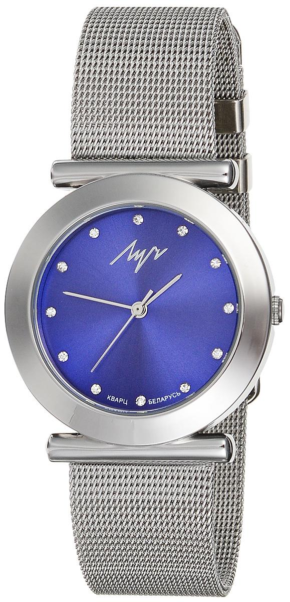 Часы наручные женские Луч Современная, цвет: синий, серебряный. 729107266729107266Элегантные женские часы Луч Современная изготовлены из металлического сплава, нержавеющей стали и минерального стекла. Циферблат часов оформлен символикой бренда и инкрустирован стразами. Корпус часов имеет степень влагозащиты равную 3 Bar, оснащен кварцевым механизмом Miyota, а также дополнен устойчивым к царапинам минеральным стеклом. Практичная пряжка, дополняющая металлический браслет, позволит с легкостью снимать и надевать часы. Часы поставляются в фирменной упаковке. Часы Луч Современная подчеркнут изящность женской руки и отменное чувство стиля у их обладательницы.
