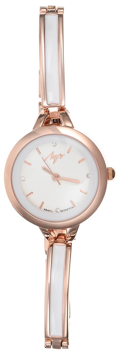 Часы наручные женские Луч Современная, цвет: золотой, белый. 729107267729107267Элегантные женские часы Луч Современная изготовлены из металлического сплава, нержавеющей стали и минерального стекла. Циферблат часов оформлен символикой бренда и инкрустирован стразами. Корпус часов имеет степень влагозащиты равную 3 Bar, оснащен кварцевым механизмом Miyota, а также дополнен устойчивым к царапинам минеральным стеклом. Практичный складной замок, дополняющий браслет, позволит с легкостью снимать и надевать часы. Часы поставляются в фирменной упаковке. Часы Луч Современная подчеркнут изящность женской руки и отменное чувство стиля у их обладательницы.