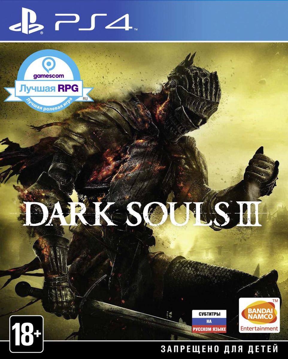 Dark Souls IIIКогда пламя угасает, и все обращается в прах, вас ждёт новое путешествие в мир, полный невероятных противников и грандиозных локаций. Бездна уникального геймплея и великолепной графики поглотит как ветеранов, так и новичков. И останутся лишь угли… Особенности игры: Атмосферная графика Динамическое освещение и эффекты, использующие частицы, погрузят игроков в атмосферу мрачного умирающего мира. Комплексный мир Мастерски сконструированный мир игры поощряет исследование огромных захватывающих локаций. Динамичные бои Разнообразные боевые возможности позволяют игрокам выработать свой уникальный стиль битвы. Уникальная система онлайн-игры Новая ступень эволюции фирменной онлайн-составляющей, элегантно дополняющей сюжет однопользовательской игры.