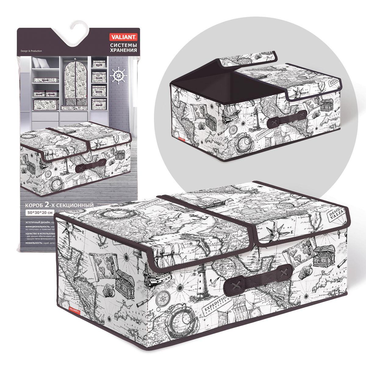 Короб стеллажный Valiant Expedition, двухсекционный, 50 х 30 х 20 смEX-BOX-L2