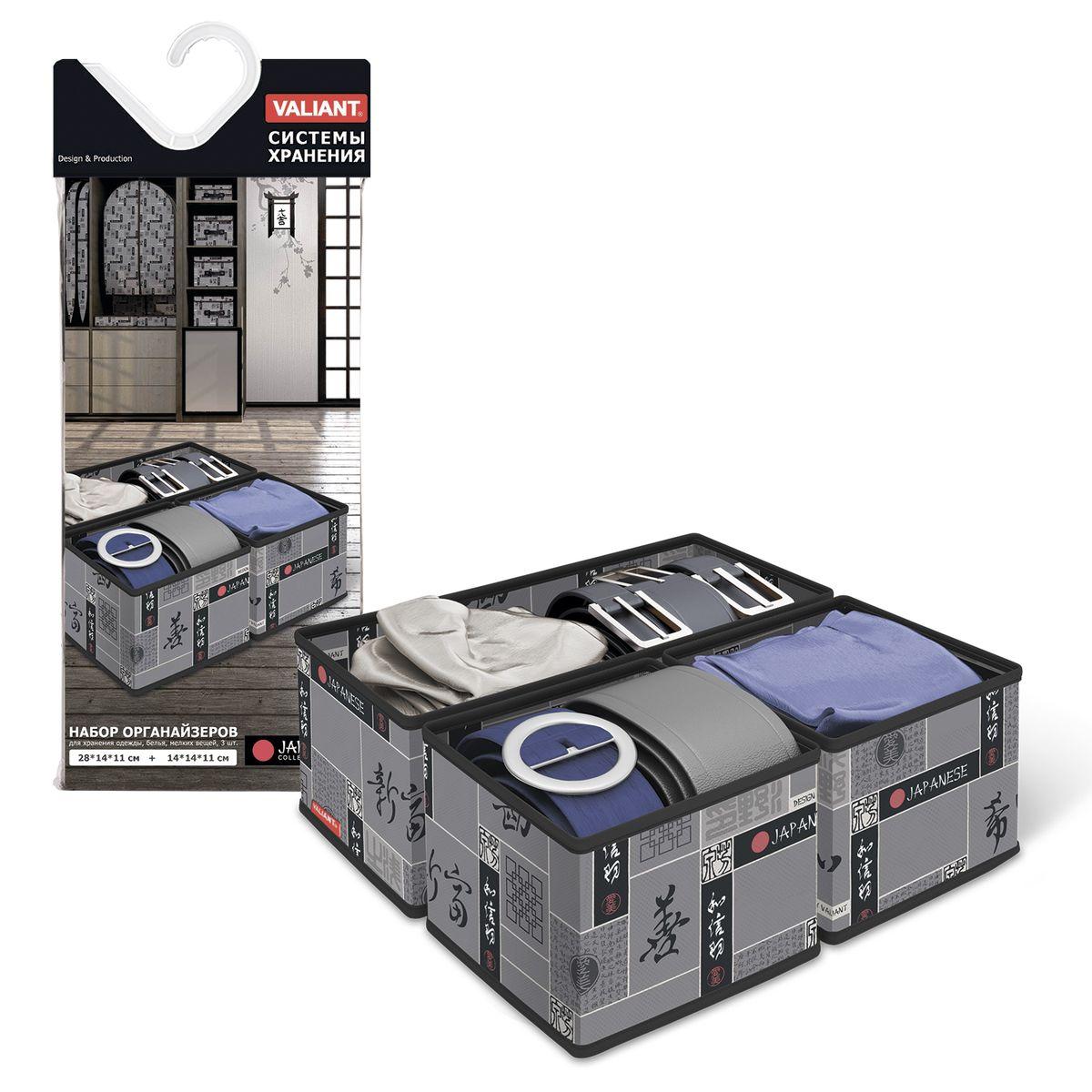 Набор органайзеров Valiant Japanese Black, 3 штJB-S3Набор Valiant Japanese Black состоит из трех органайзеров для хранения аксессуаров. Изделия выполнены из высококачественного нетканого материала (спанбонда), который обеспечивает естественную вентиляцию, позволяя воздуху проникать внутрь, но не пропускает пыль. Вставки из плотного картона хорошо держат форму. Система хранения Japanese Black создаст трогательную атмосферу романтического настроения. Оригинальный дизайн придется по вкусу ценительницам эстетичного хранения. Размер органайзеров: 28 х 14 х 11 см, 14 х 14 х 11 см.