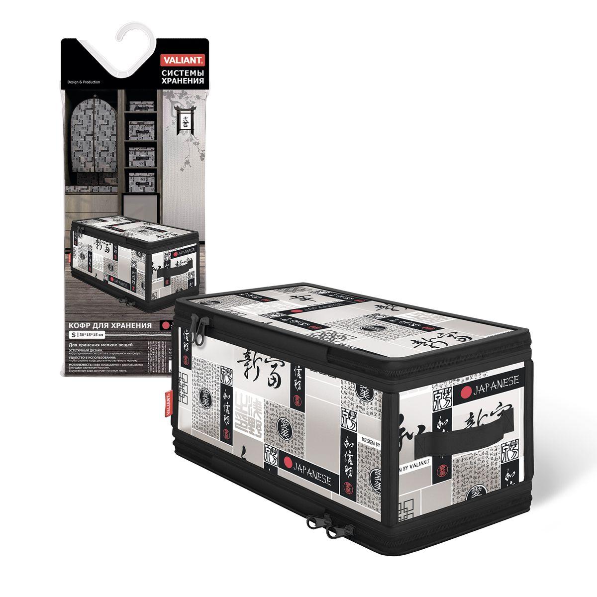 Кофр для хранения Valiant Japanese Black, с застежкой-молнией, 30 х 15 х 15 смJB-ZIP-S