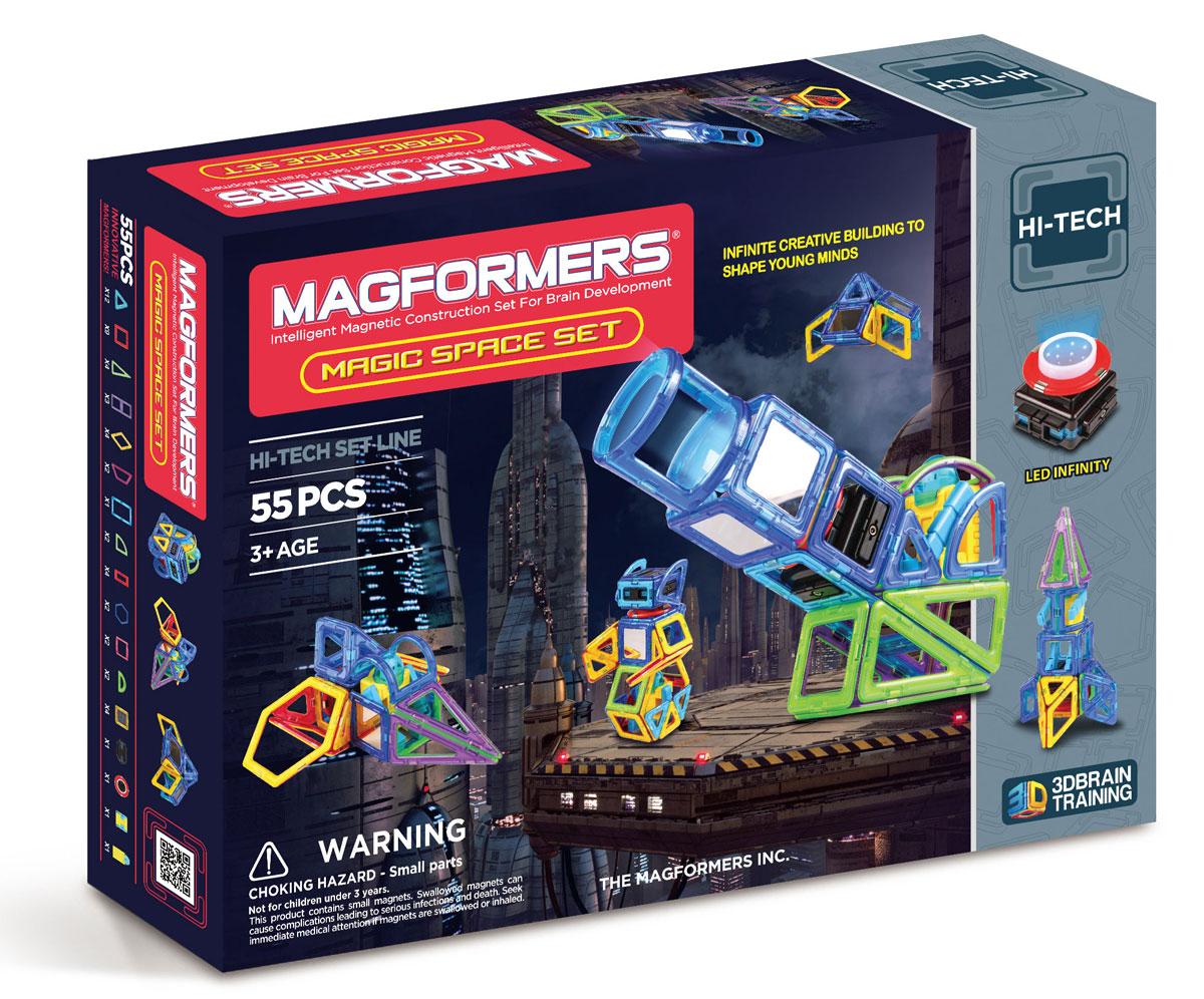 Magformers Магнитный конструкторр Magic Space63140Набор Magformers Magic Space Set — самый загадочный из всех конструкторов Магформерс. Новые удивительные аксессуары — звездный светодиод, зеркала и пульт включения направят вашу фантазию на создание космических кораблей, телескопов и настоящих инопланетян. А поможет вам в этом маленький космонавт, который, как это не удивительно, сам по себе является очень интересной игрушкой-трансформером. Обращаем ваше внимание, что наборы Магформерс предназначены для детей старше 3-х лет. Дети меньшего возраста тоже с удовольствием играют в Магформерс, но только вместе с родителями!