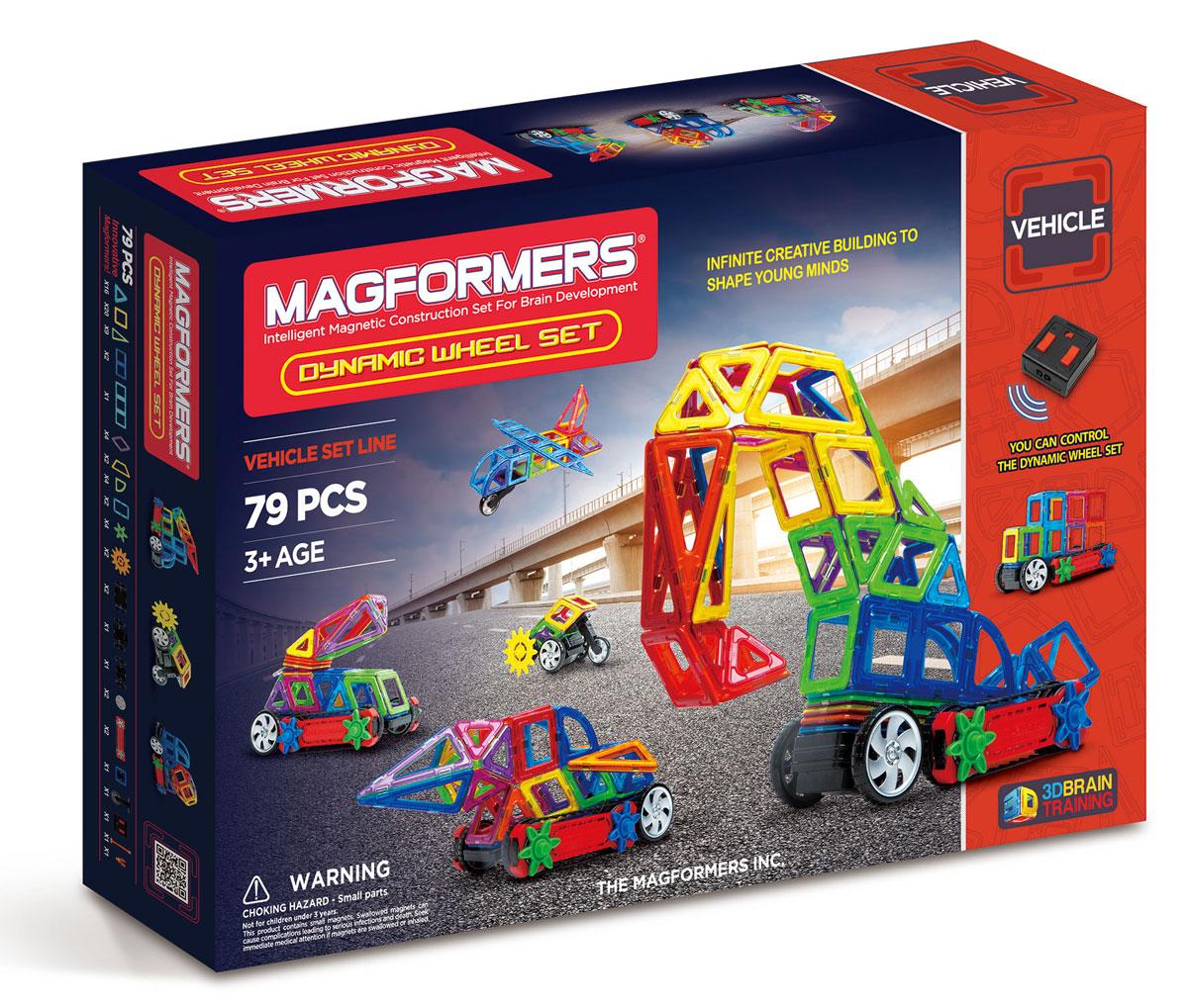 Magformers Магнитный конструктор Dinamic Wheel Set63116Набор Magformers Dynamic Wheel Set состоит из 79 деталей и включает в себя как основные магнитные формы Магформерс, так и аксессуары. Особенность этого набора - наличие всех видов колес, благодаря чему открываются безграничные возможности для создания любого транспорта. Обращаем ваше внимание, что наборы Магформерс предназначены для детей старше 3-х лет. Дети меньшего возраста тоже с удовольствием играют в Магформерс, но только вместе с родителями!