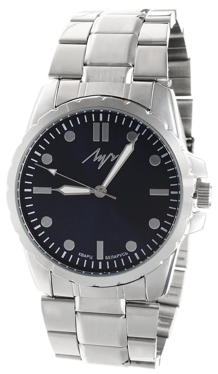 Часы наручные мужские Луч Современная, цвет: серебряный, синий. 729107285729107285Стильные мужские часы Луч Современная изготовлены из нержавеющей стали, металлического сплава и минерального стекла. Циферблат часов оформлен символикой бренда. Корпус часов имеет степень влагозащиты равную 3 Bar, оснащен кварцевым механизмом Miyota, а также дополнен устойчивым к царапинам минеральным стеклом. На стрелки часов нанесен светящийся состав. Практичный замок-клипса, дополняющий браслет, позволит с легкостью снимать и надевать часы. Часы поставляются в фирменной упаковке. Часы Луч Современная подчеркнут отменное чувство стиля их обладателя.