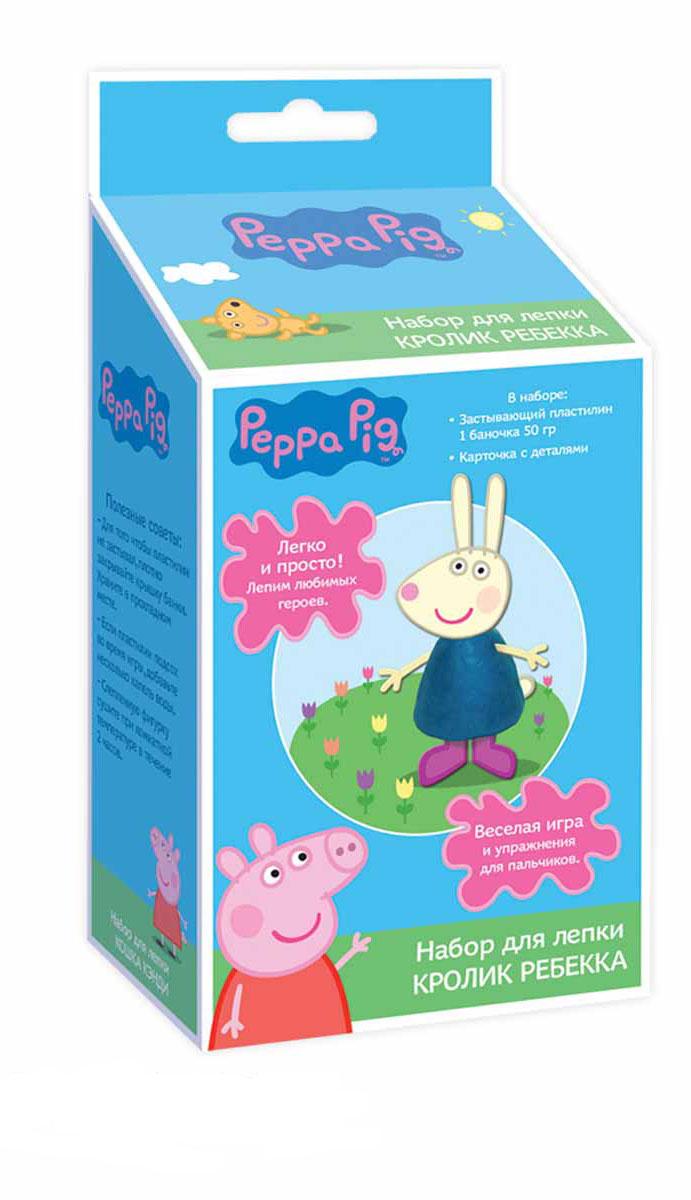 Peppa Pig Набор для лепки Кролик Ребекка28653С набором для лепки Peppa Pig малыши легко смогут создать Кролика Ребекку из любимого мультфильма Свинка Пеппа. Скатайте из пластилина конус, вставьте в него голову, ручки, ножки и хвостик - ура, фигурка Ребекки готова! Оставьте ее на воздухе на несколько часов: она засохнет, и с ней можно будет играть, как с настоящей игрушкой! А теперь лепите пластилиновые лепешечки и формочкой на крышке выдавливайте героя мультфильма. Во время такого интересного занятия ребята активно тренируют пальчики, развивают воображение, цветовое и тактильное восприятие. В наборе для лепки Кролик Ребекка ТМ Peppa Pig: 1 баночка застывающего пластилина (50 г) с крышкой в виде формочки героя мультфильма, 1 карточка с картонными деталями для лепки Ребекки. Пластилин обладает отличными пластичными свойствами, не липнет к рукам, не пачкается, застывает на воздухе за несколько часов. Товар сертифицирован.