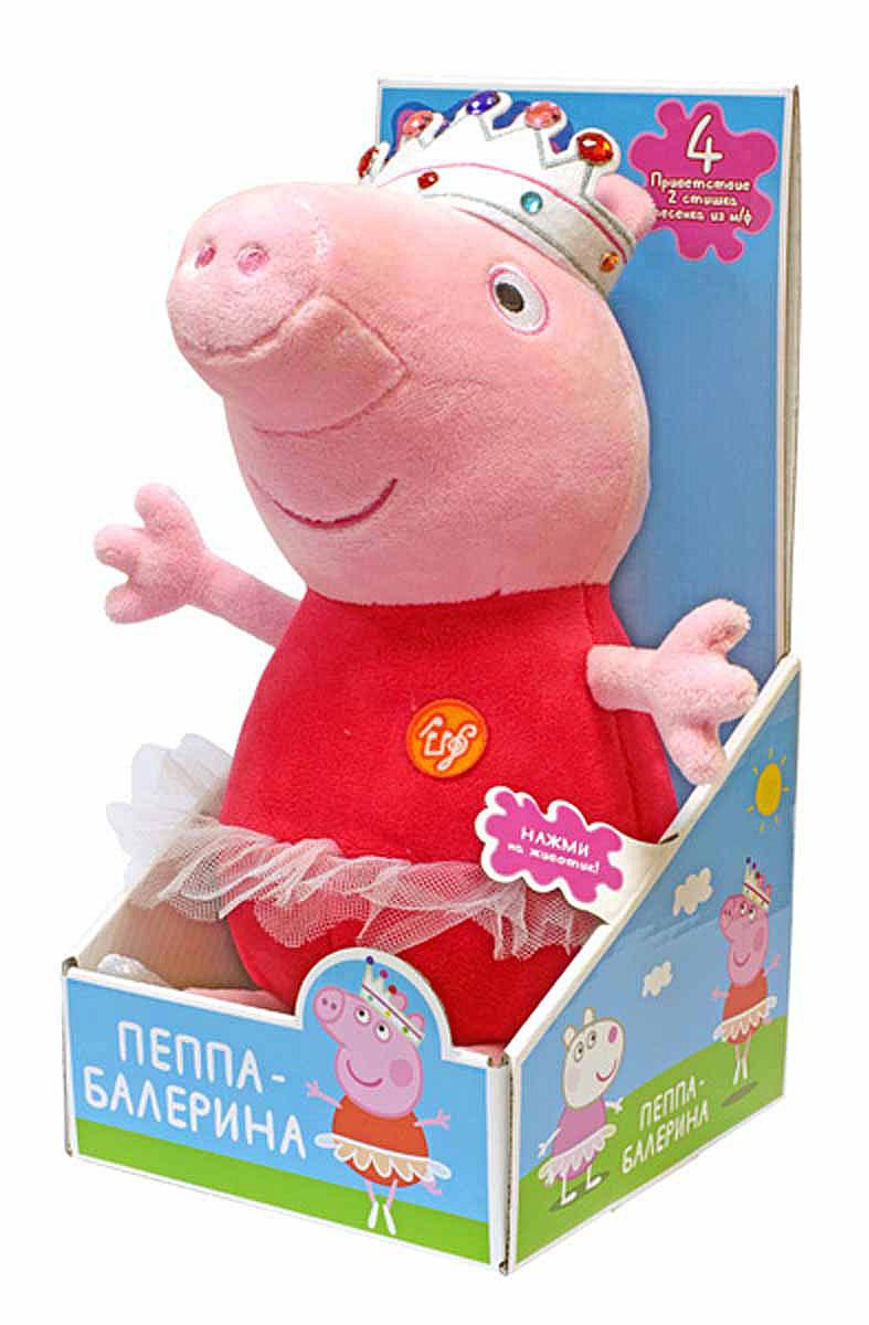 Peppa Pig Мягкая игрушка Пеппа балерина 30 см30118Красивая мягкая игрушка в виде Свинки Пеппы из одноименного мультфильма в очаровательной пачке и яркой короне - это замечательный подарок малютке к любому празднику. Обнимать ее - одно удовольствие, ведь она большая и необыкновенно мягкая и приятная на ощупь. Нажмите на животик, чтобы услышать музыкальное приветствие, 2 забавных стишка и веселую песенку из мультфильма. Увлекательная игра с новой подругой активно развивает у малыша воображение, тактильное восприятие и коммуникативные навыки. А если приобрести другие игрушки из серии Peppa Pig, то ваш ребенок сможет оживить приключения любимых персонажей прямо у вас дома! Мягкая озвученная игрушка Пеппа-балерина ТМ Peppa Pig имеет высоту 30 см (размер указан с ножками), изготовлена из мягкой, приятной на ощупь велюровой ткани, плотно набита. Глаза и рот вышиты. Игрушка работает от 5 батареек типа AG13 или LR44. Упаковка - открытая подарочная коробка.