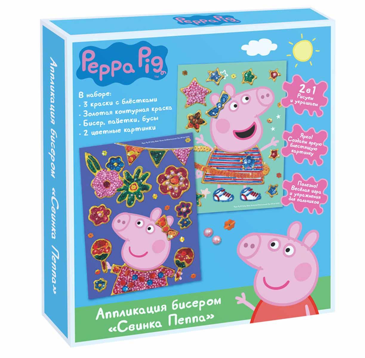 Peppa Pig Аппликация бисером Свинка Пеппа30467Вы думали, что с помощью бисера можно только вышивать и плести фенечки? А вот и нет! С набором Свинка Пеппа из бисера можно создавать яркие, блестящие аппликации! И для этого вам не потребуются ни клей, ни ножницы - все необходимое уже есть в наборе. Возьмите волшебные краски, раскрасьте ими фрагменты рисунка и наклейте на них яркий бисер и блестящие пайетки. Двигайтесь от центра к краям рисунка, чтобы не размазать краску. Очаровательная картинка готова! А во время такой увлекательной работы у ребенка активно развиваются мелкая моторика, цветовосприятие и творческое мышление. В наборе для аппликации бисером: 2 цветные картинки размером 14х19 см, бисер, пайетки, бусы, 4 тюбика с красками (4 цвета с блестками: красный, желтый, голубой; контурная золотая краска). Срок годности: 3 года. Упаковка - коробка с инструкцией и полезными советами.