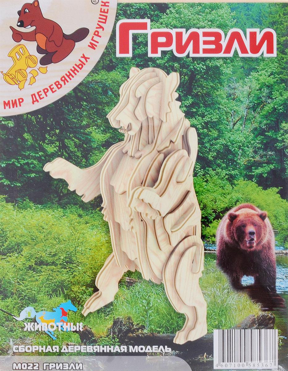 Мир деревянных игрушек Деревянная модель Гризли