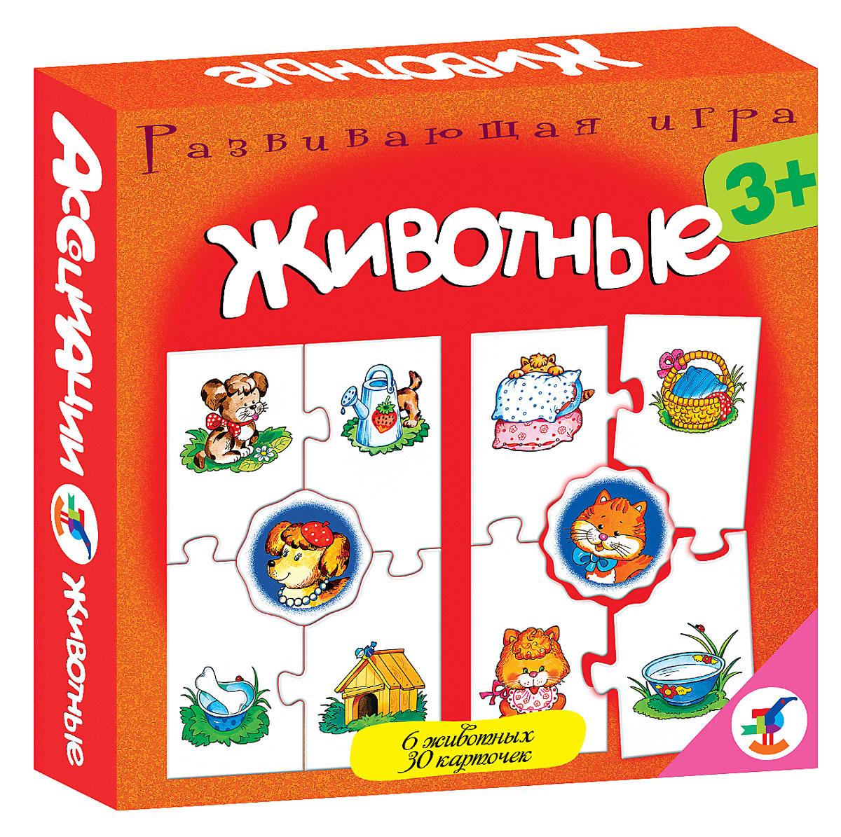 Дрофа-Медиа Пазл для малышей Ассоциации Животные2920Пазл для малышей Дрофа-Медиа Ассоциации. Животные - увлекательная красочная игра, которая станет отличным помощником в формировании ассоциативного мышления детей. В комплекте 30 карточек (6 животных), которые скрепляются между собой по принципу пазла. Малышу предлагается соединить карточки таким образом, чтобы обе половинки совпадали по смыслу. Фигурная форма карточек поможет проверить правильность ответа: если допущена ошибка, пазловый замок не соединится. Игра знакомит с представителями разных профессий, способствуют развитию внимания и памяти, расширяет кругозор.