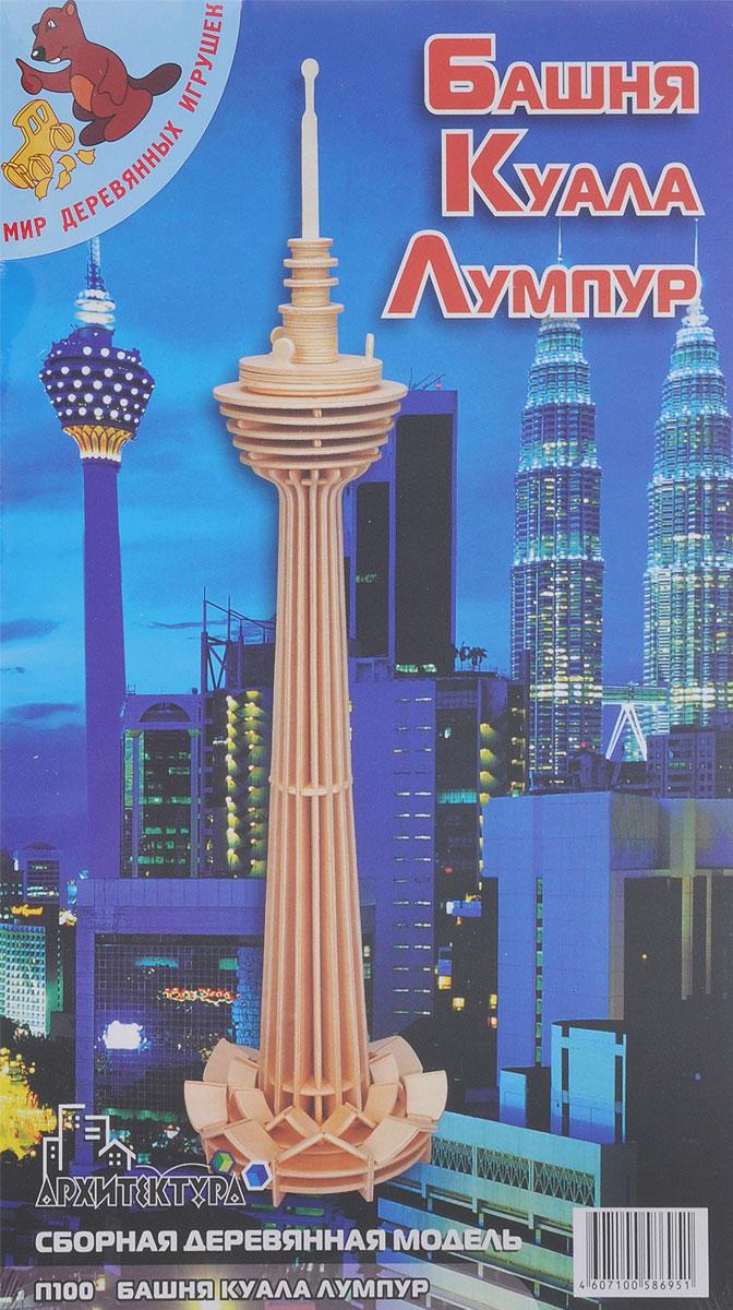 Мир деревянных игрушек Деревянная модель Башня Куала ЛумпурП100Деревянная модель Игрушки из дерева Башня Куала Лумпур выполнена из экологически чистой древесины, не содержит формальдегид. Конструктор развивает моторику рук, усидчивость, внимательность, пространственное и абстрактное мышления. Детали модели выдавливаются из фанерной доски и собираются согласно инструкции. Лучше всего проклеивать места соединения клеем сразу при сборке, так собранная вами модель будет дольше радовать вас. Вы можете раскрасить вашу модель, используя любые краски. В этом случае нужно заранее продумать как общий дизайн модели, так и окраску каждой детали. Производитель рекомендует использовать темперные краски. После можно покрыть лаком.