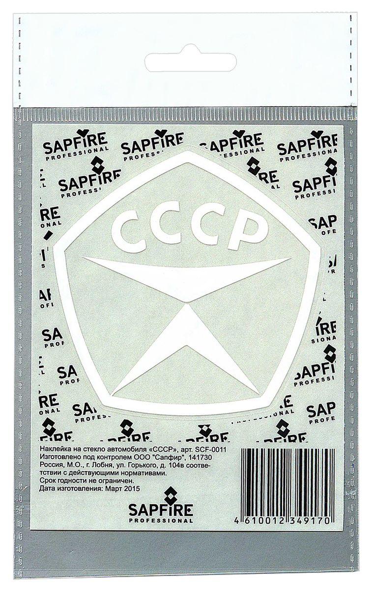 Наклейка автомобильная Sapfire