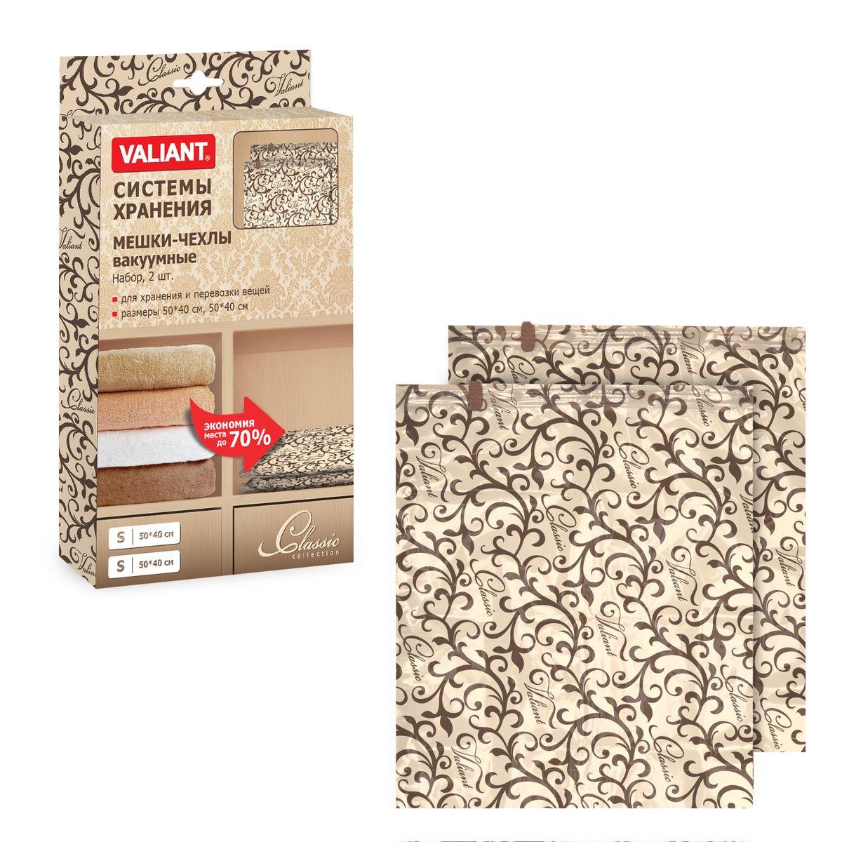 Набор чехлов для вакуумного хранения Valiant Classic, 50 х 40 см, 2 штCL-VS-54