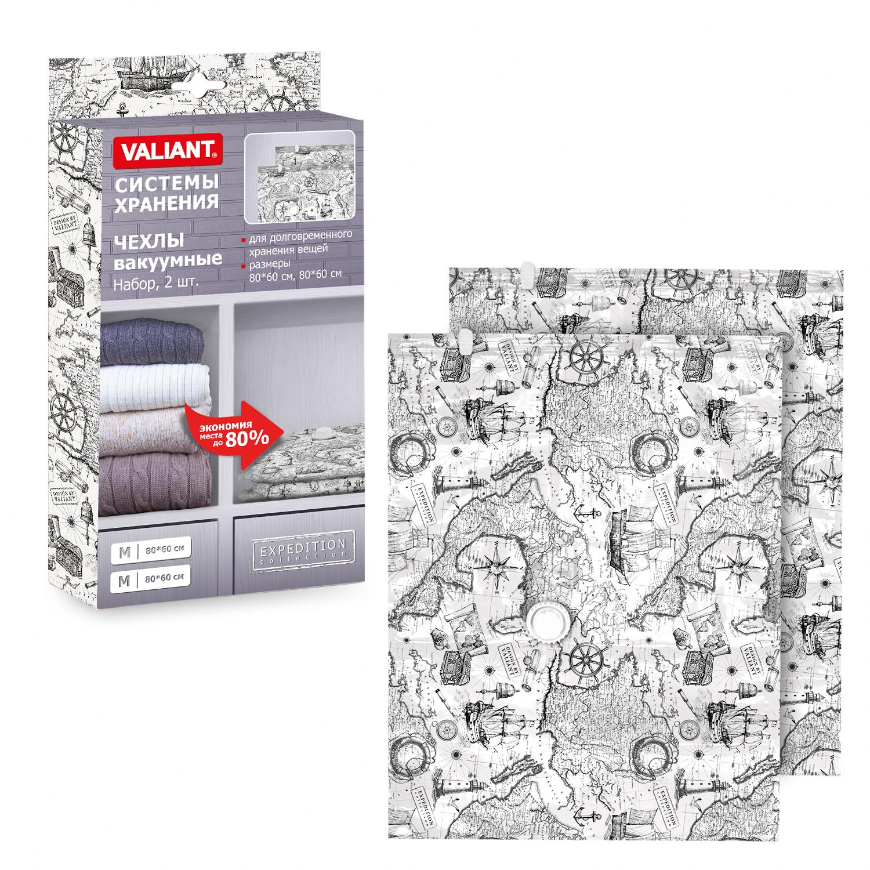 Набор чехлов с клапаном для вакуумного хранения Valiant