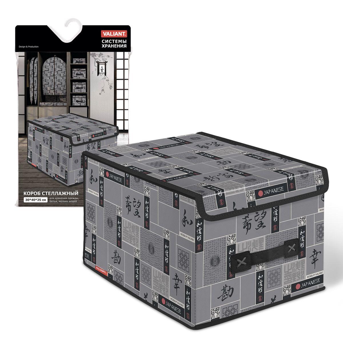 Короб стеллажный Valiant Japanese Black, с крышкой, 30 х 40 х 25 смJB-BOX-LMСтеллажный короб Valiant Japanese Black изготовлен из высококачественного нетканого материала, который обеспечивает естественную вентиляцию, позволяя воздуху проникать внутрь, но не пропускает пыль. Вставки из плотного картона хорошо держат форму. Короб снабжен специальной крышкой, которая фиксируется с помощью двух магнитов. Изделие отличается мобильностью: легко раскладывается и складывается. В таком коробе удобно хранить одежду, белье и мелкие аксессуары. Красивый авторский дизайн прекрасно впишется в интерьер женского гардероба и создаст трогательную атмосферу романтического настроения. Оригинальный дизайн придется по вкусу ценительницам эстетичного хранения. Системы хранения в едином дизайне сделают вашу гардеробную изысканной и невероятно стильной.