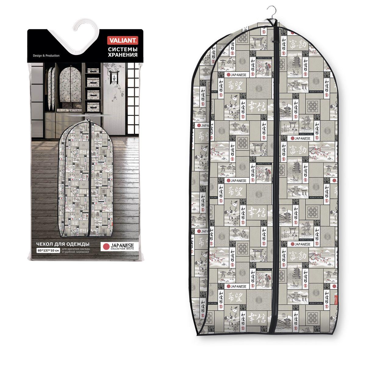 Чехол для одежды Valiant Japanese Black, объемный, 60 х 137 х 10 смJB-CV-137Чехол для одежды Valiant Japanese Black изготовлен из высококачественного нетканого материала (спанбонда), который обеспечивает естественную вентиляцию, позволяя воздуху проникать внутрь, но не пропускает пыль. Чехол очень удобен в использовании. Наличие боковой вставки увеличивает объем чехла, что позволяет хранить крупные объемные вещи. Чехол легко открывается и закрывается застежкой-молнией. Идеально подойдет для хранения одежды и удобной перевозки. Система хранения Japanese Black создаст трогательную атмосферу романтического настроения в женском гардеробе. Оригинальный дизайн придется по вкусу ценительницам эстетичного хранения. Системы хранения в едином дизайне сделают вашу гардеробную изысканной и невероятно стильной.