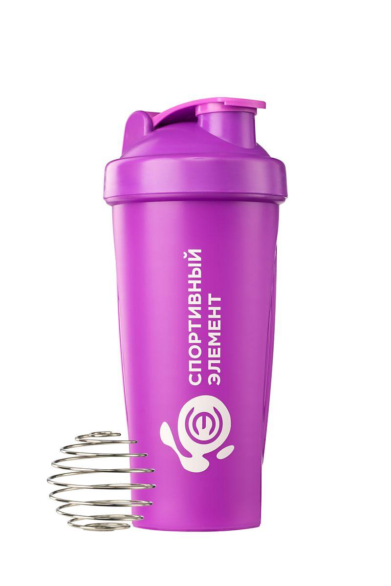 Шейкер Спортивный элемент Иолит, 600 мл. S01-60000003Спортивный шейкер, S01-600, 600 мл. Фиолетовый полупрозрачный стакан, белый лого, фиолетовая защелка, фиолетовая крышка, шкала для определения объема. Модель оснащена металлическим шариком для лучшего смешивания