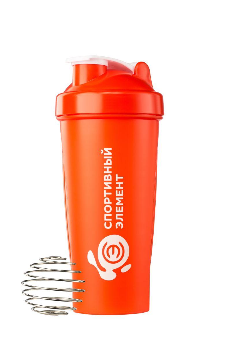 Шейкер Спортивный элемент Гранат, 600 мл. S01-60000005Спортивный шейкер, S01-600, 600 мл. Красный полупрозрачный стакан, белый лого, белая защелка, красная крышка, металлический шарик для фильтрации комков, шкала для определения объема. Популярная модель