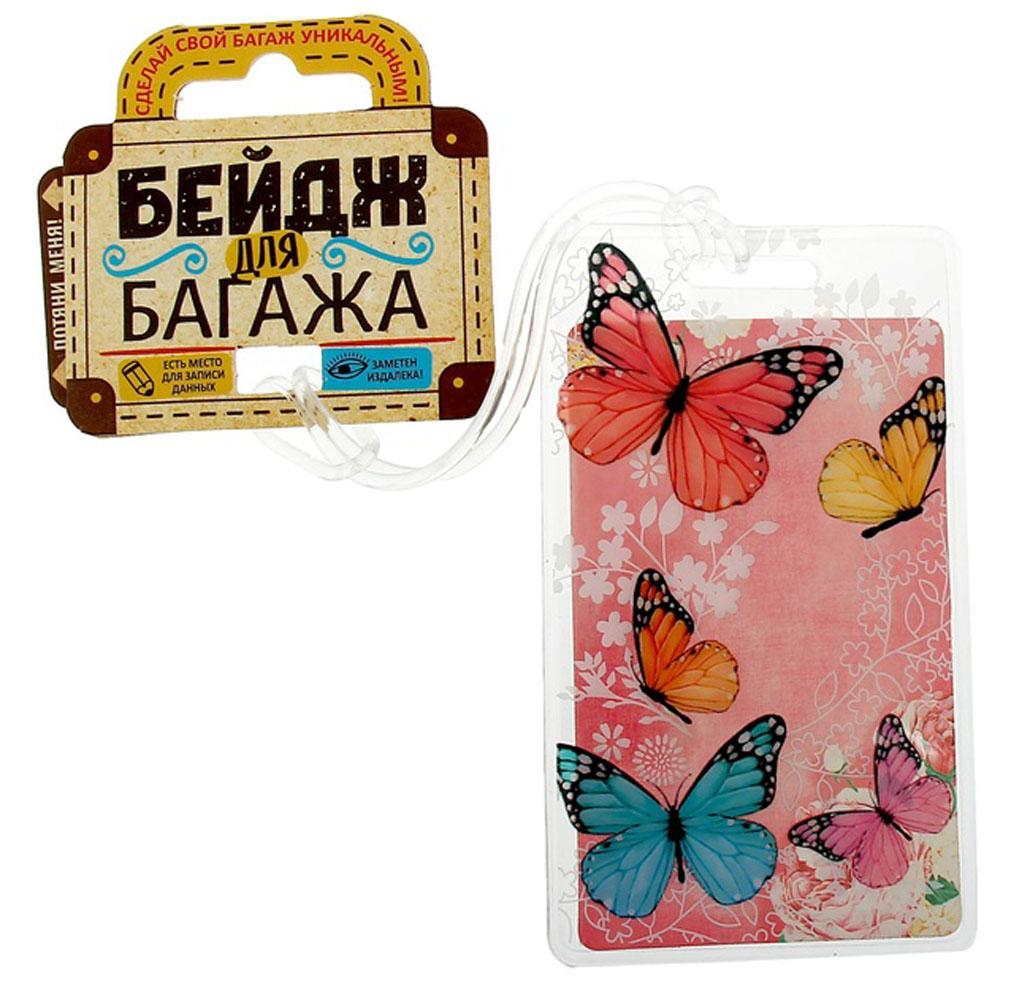 """Бирка на чемодан Sima-land """"Бабочки"""", 6,5 х 11 см. 1156279"""