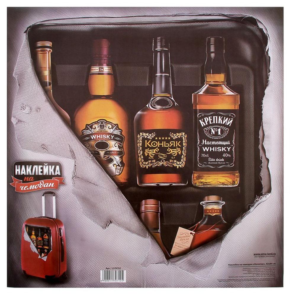 Наклейка на чемодан Sima-land Напитки, 41 х 39 см. 11797121179712Веселые и милые наклейки придутся по вкусу любителям путешествий. Сделайте свой чемодан уникальным, и он никогда не потеряется на багажной ленте. А еще наклейки защитят поверхность от царапин, легко приклеиваются и отклеиваются, не оставляя следов.