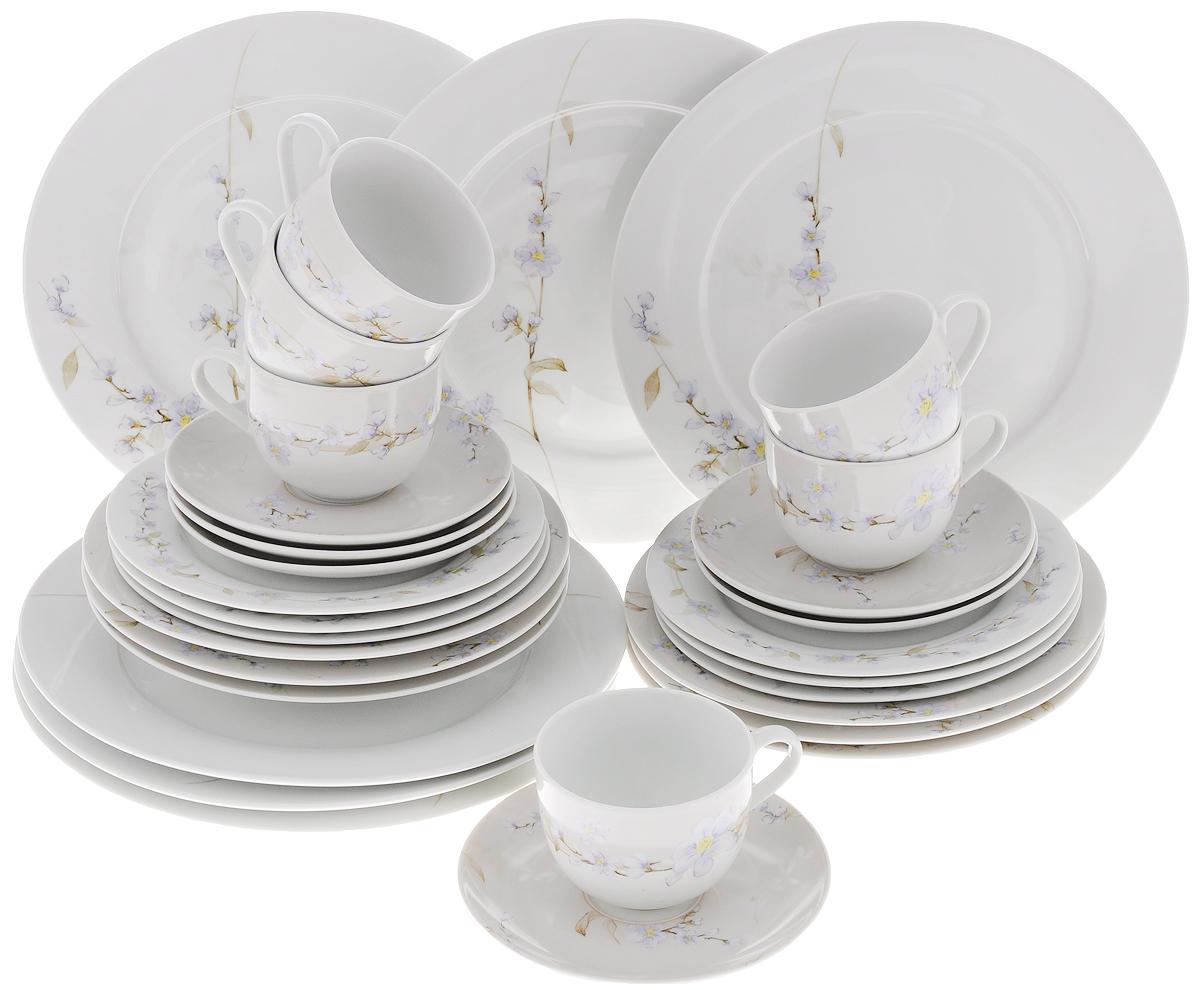 Набор столовой посуды Bekker Koch, 30 предметов. BK-7284BK-7284Набор Bekker Koch состоит из 6 обеденных тарелок, 6 суповых тарелок, 6 десертных тарелок, 6 блюдец и 6 чашек. Изделия выполнены из высококачественного фарфора и имеют круглую форму. Посуда отличается прочностью, гигиеничностью и долгим сроком службы, она устойчива к появлению царапин и резким перепадам температур. Такой набор прекрасно подойдет как для повседневного использования, так и для праздников. Набор столовой посуды Bekker Koch - это не только яркий и полезный подарок для родных и близких, а также великолепное дизайнерское решение для вашей кухни или столовой. Можно мыть в посудомоечной машине. Диаметр суповой тарелки (по верхнему краю): 21,7 см. Высота суповой тарелки: 3,5 см. Диаметр обеденной тарелки (по верхнему краю): 27,1 см. Высота обеденной тарелки: 2,3 см. Диаметр десертной тарелки (по верхнему краю): 19,2 см. Высота десертной тарелки: 1,7 см. Диаметр блюдца (по верхнему краю):...