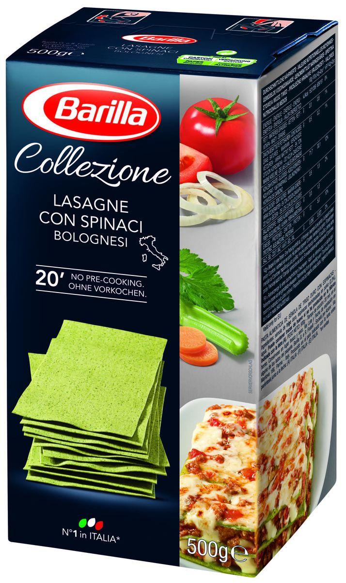 Barilla Lasagne Verdi лазанья верди со шпинатом, 500 г