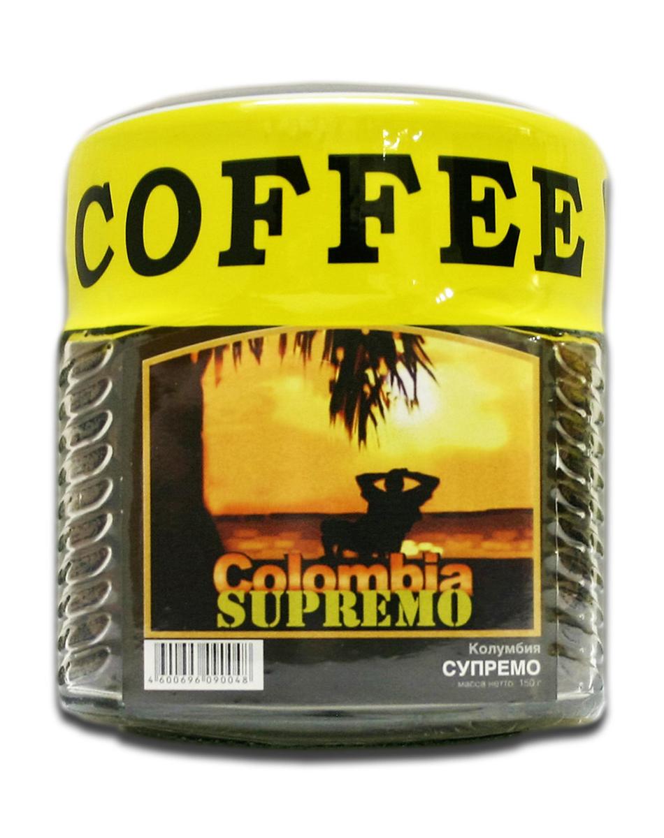 Блюз Колумбия Супремо кофе в зернах, 150 г (банка)4600696090048Благодаря широкому применению ручного труда при сборе и обработке, кофе Блюз Колумбия Супремо обладает высочайшим качеством. Кроме того, этот кофе - потомок первых кофейных деревьев, завезенных в Южную Америку. Он обладает тонким, ярко выраженным ароматом и мягким, слегка винным вкусом. Настой насыщенный, средней кислотности.