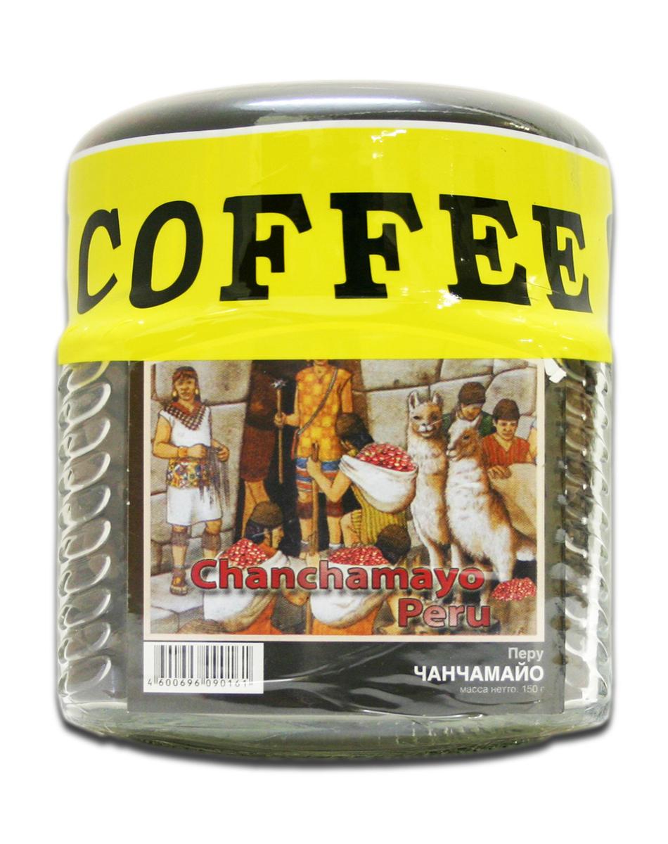 Блюз Перу Чанчамайо кофе в зернах, 150 г (банка)4600696090161Этот сорт кофе произрастает в Перу на плантации Чанчамайо, которая находится в глубине Анд, на высоте 2000 метров над уровнем моря. Кофе обладает приятным ореховым ароматом. Вкус с ярко выраженной сладковатой кислинкой. Чтобы доставить собранный урожай от плантации до порта отгрузки, необходимо проделать путь по дороге смерти, достигая высоты 5000 метров над уровнем моря. Чанчамайо составит конкуренцию лучшим сортам центрально-американского кофе как по виду, так и по вкусу.