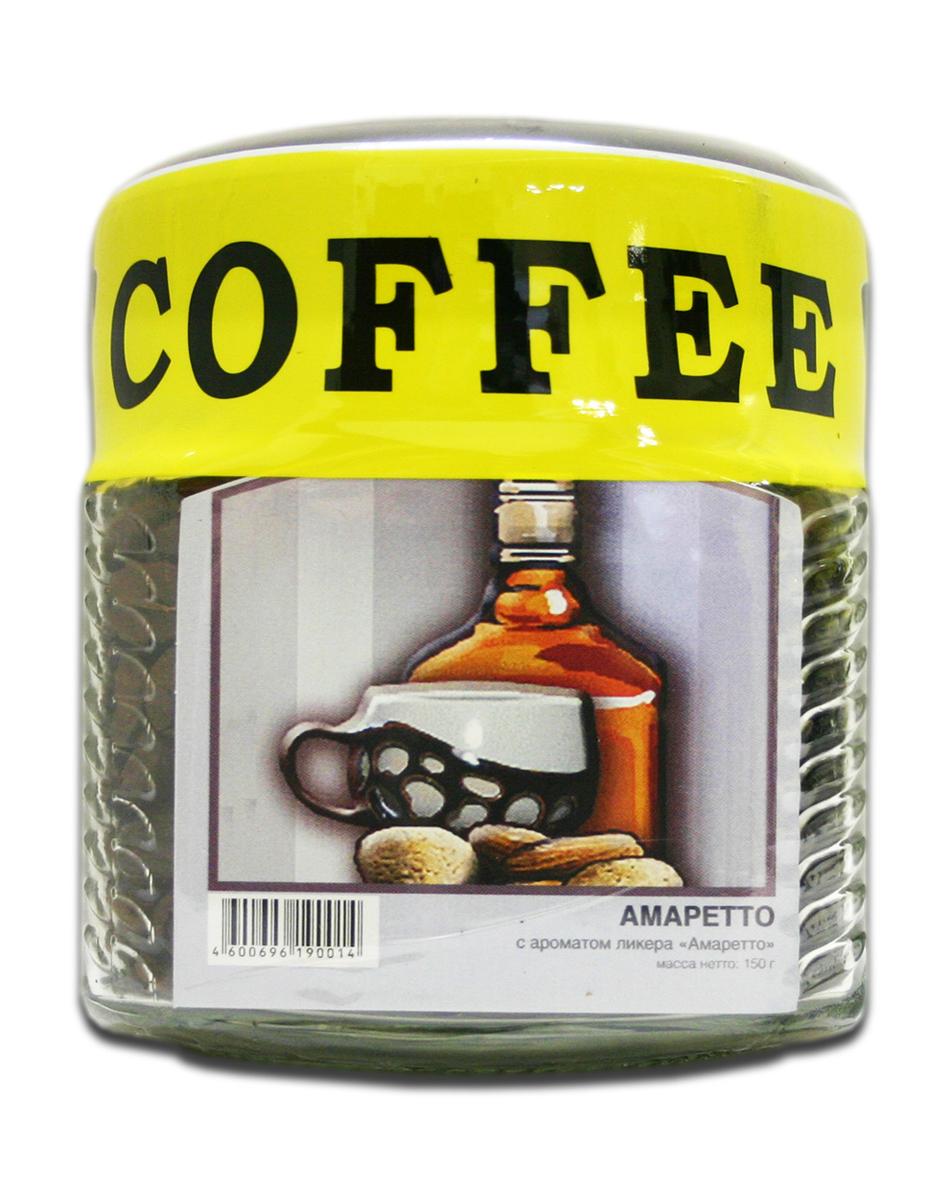 Блюз Ароматизированный Амаретто кофе в зернах, 150 г (банка)