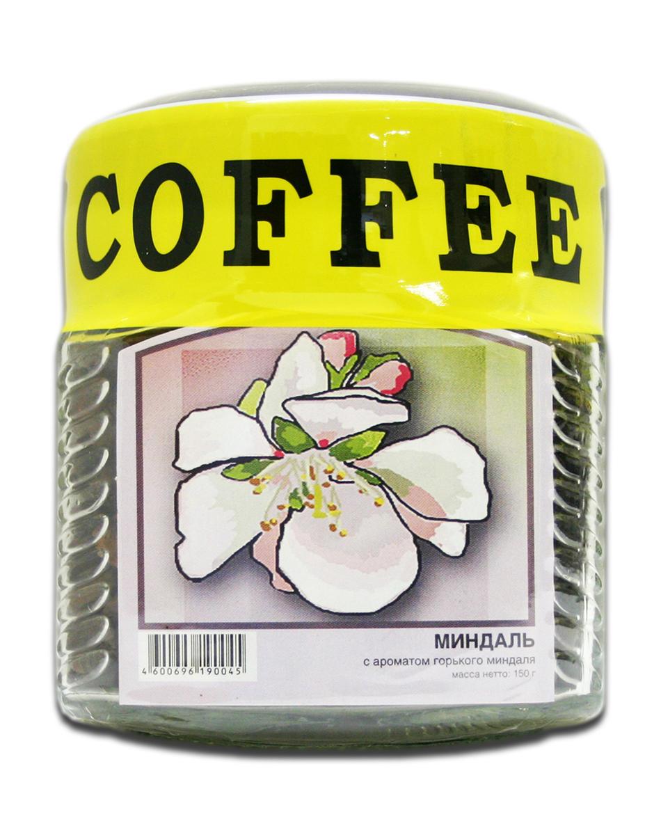 Блюз Ароматизированный Миндаль кофе в зернах, 150 г (банка)