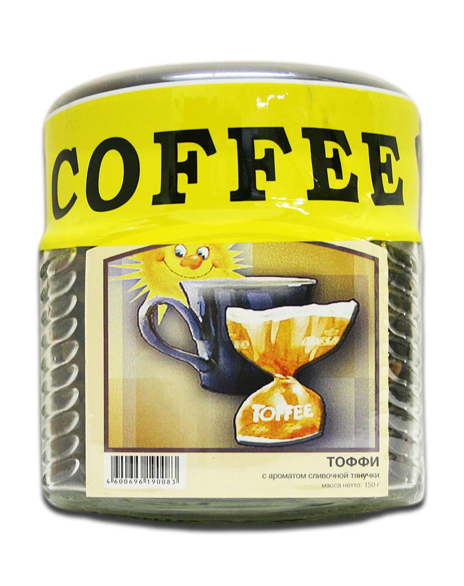 Блюз Ароматизированный Тоффи кофе в зернах, 150 г (банка)4600696190083Сорт ароматизированного кофе Блюз Тоффи смягчили изысканным ароматом сливочных тянучек. Если кофе призван дарить бодрость, то кофе с ароматом тоффи подарит вам ощущения тепла и уюта, То забытое чувство детства, которое - хоть и редкость в современном мире, но все же в глубинах души живет у каждого из нас.