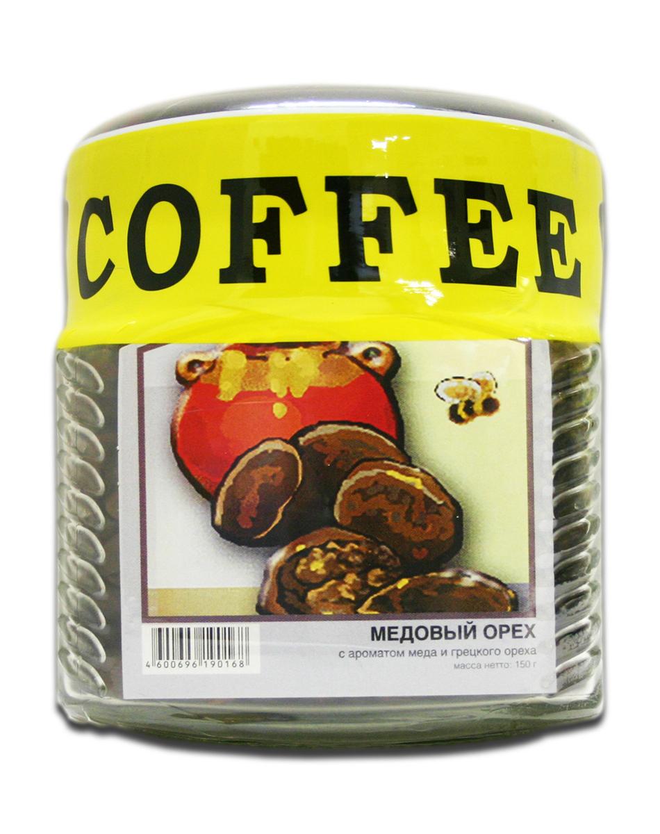 Блюз Ароматизированный Медовый орех кофе в зернах, 150 г (банка)4600696190168Горьковатый вкус грецкого ореха, сладость свежего пчелиного меда, вкус крепкого черного кофе. Все это заставляет по-новому взглянуть вокруг. Энергия и азарт, вкус силы к новым свершениям. Все эти ощущения подарит вам кофе Блюз Медовый орех кофе. Ведь его рецепт древнее самой матушки природы.