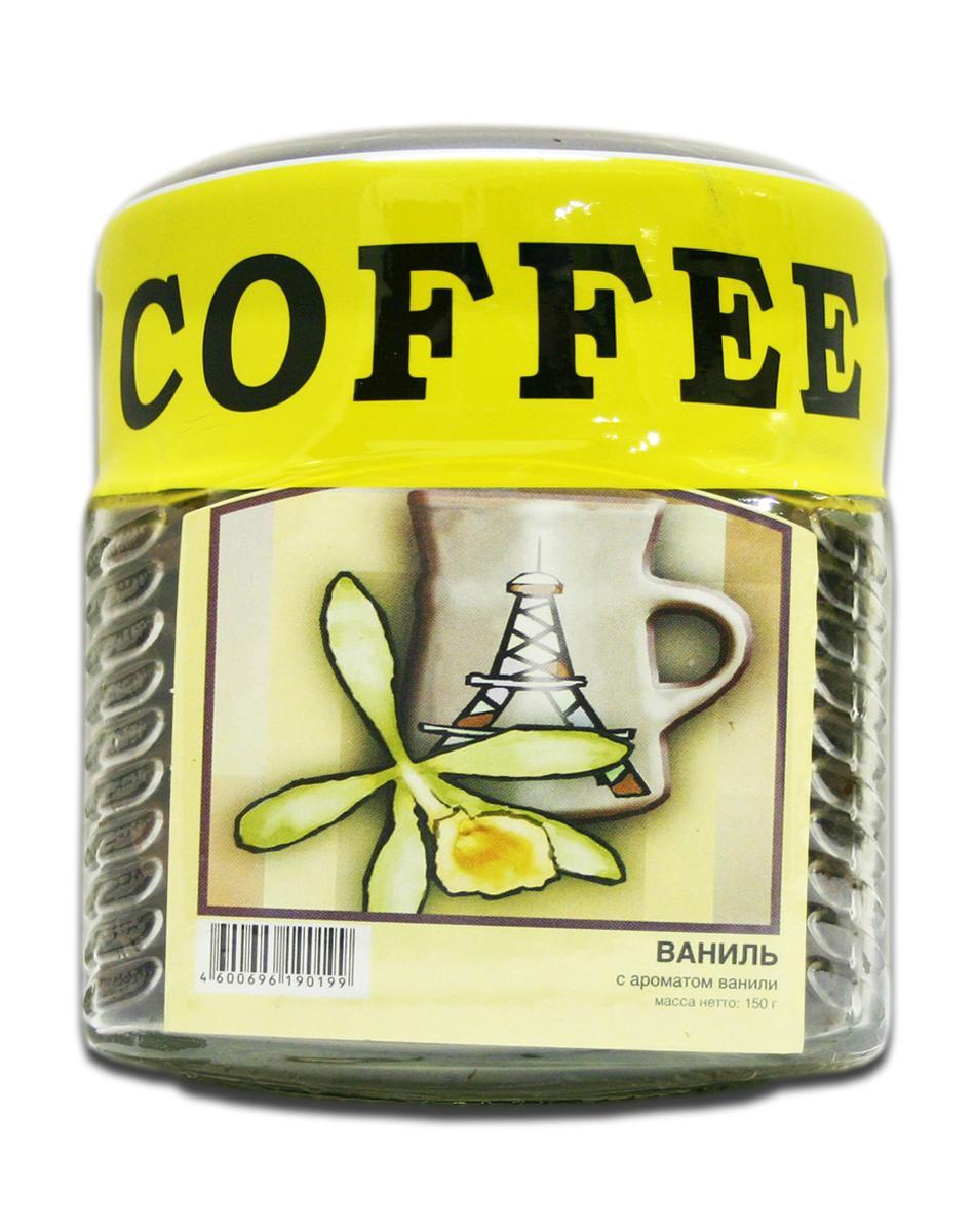 Блюз Ароматизированный Ваниль кофе в зернах, 150 г (банка)