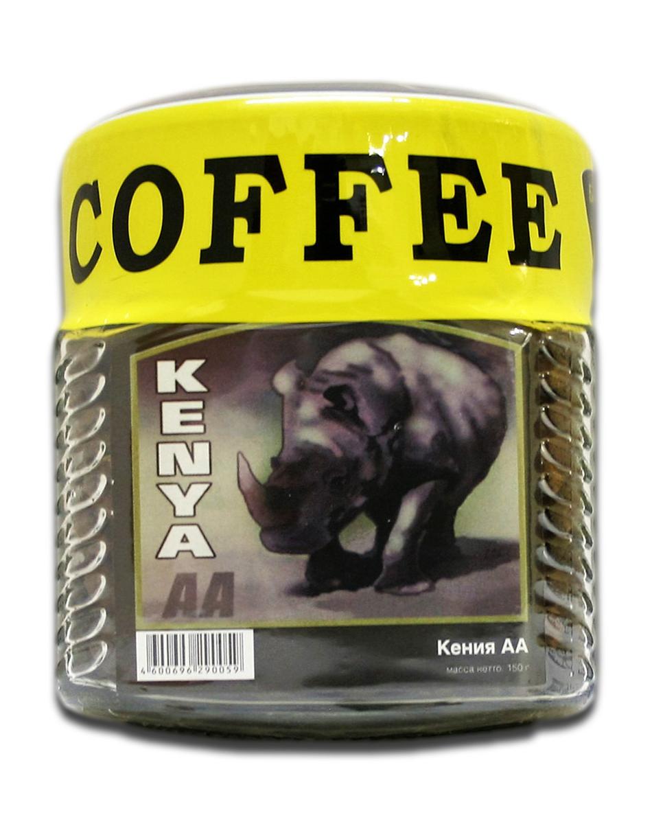 Блюз Кения AA кофе в зернах, 150 г (банка)4600696290059Кофе со склонов горы Килиманджаро, отбор проходят только крупные зёрна 17-18 screenа. Качество этого лучшего кенийского сорта контролируется Департаментом Кофе. Приятный мягкий хлебно-фруктовый вкус. Тонкий ярко выраженный хлебный аромат. Густой, насыщенный настой. Долгое послевкусие, хорошо сбалансированный букет. Искрящаяся кислинка.