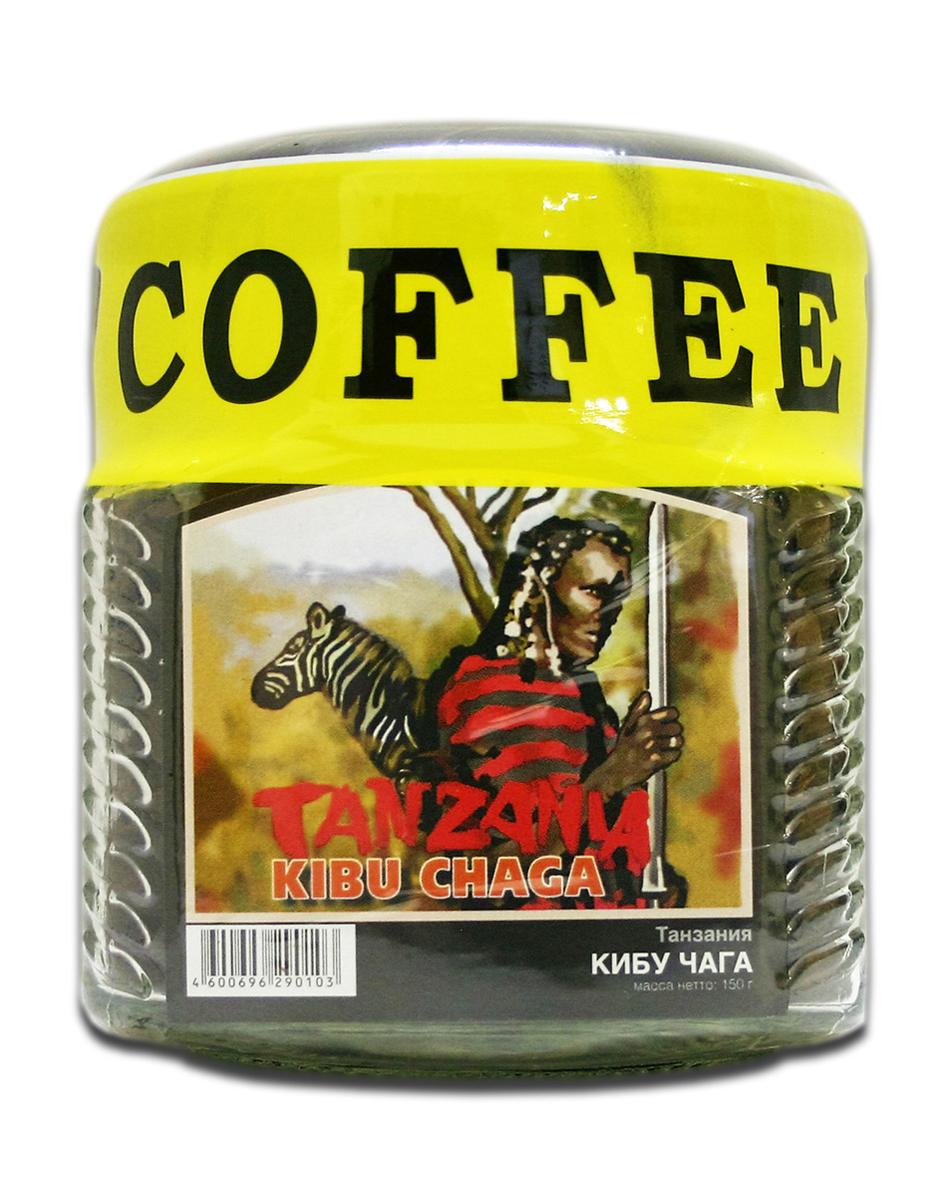 Блюз Танзания Кибу Чага кофе в зернах, 150 г (банка)4600696290103Кофе Блюз Танзания Кибу Чага произрастает и собирается в высокогорных чистых тропических лесах, овеянных влажной прохладой ветров, дующих с озера Виктория, на самых высоких склонах южной части горы Килиманджаро. Напиток обладает богатым и утонченным вкусом с небольшой кислотностью. Настой густой и насыщенный. Имеет долгое послевкусие и хорошо сбалансированный букет.