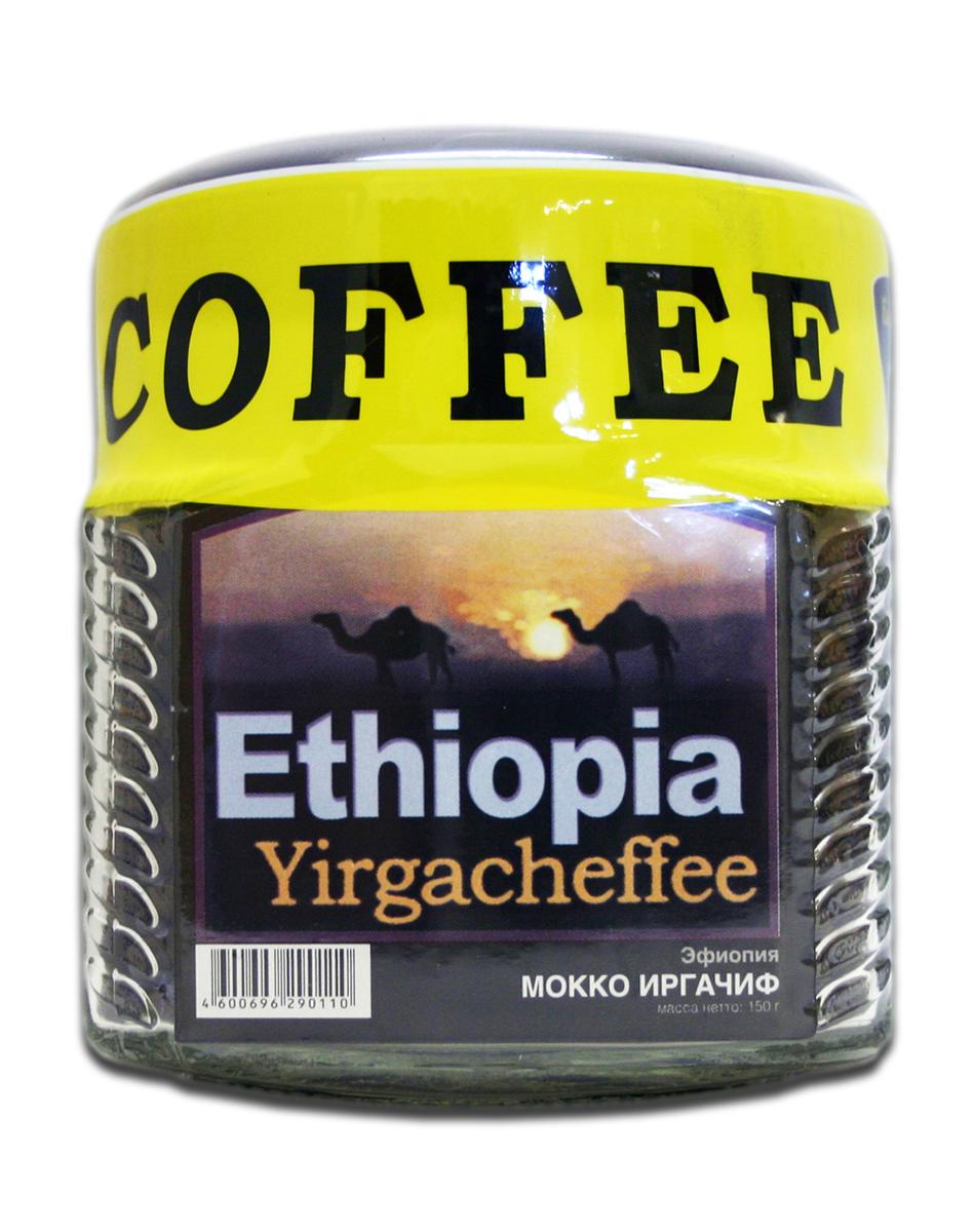Блюз Эфиопия Мокко Иргачиф кофе в зернах, 150 г (банка)4600696290110Блюз Эфиопия Мокко Иргачиф - арабика из южной части Эфиопии. Считается лучшим из эфиопских сортов, благодаря тщательной обработке и давним традициям сбора и просушки. Имеет нежный фруктово-шоколадный вкус с душистым винным привкусом. Его аромат тонкий, ярко выраженный, а настой густой с долгим послевкусием, имеющим легкий цветочный оттенок. Относится к мягким сортам кофе.