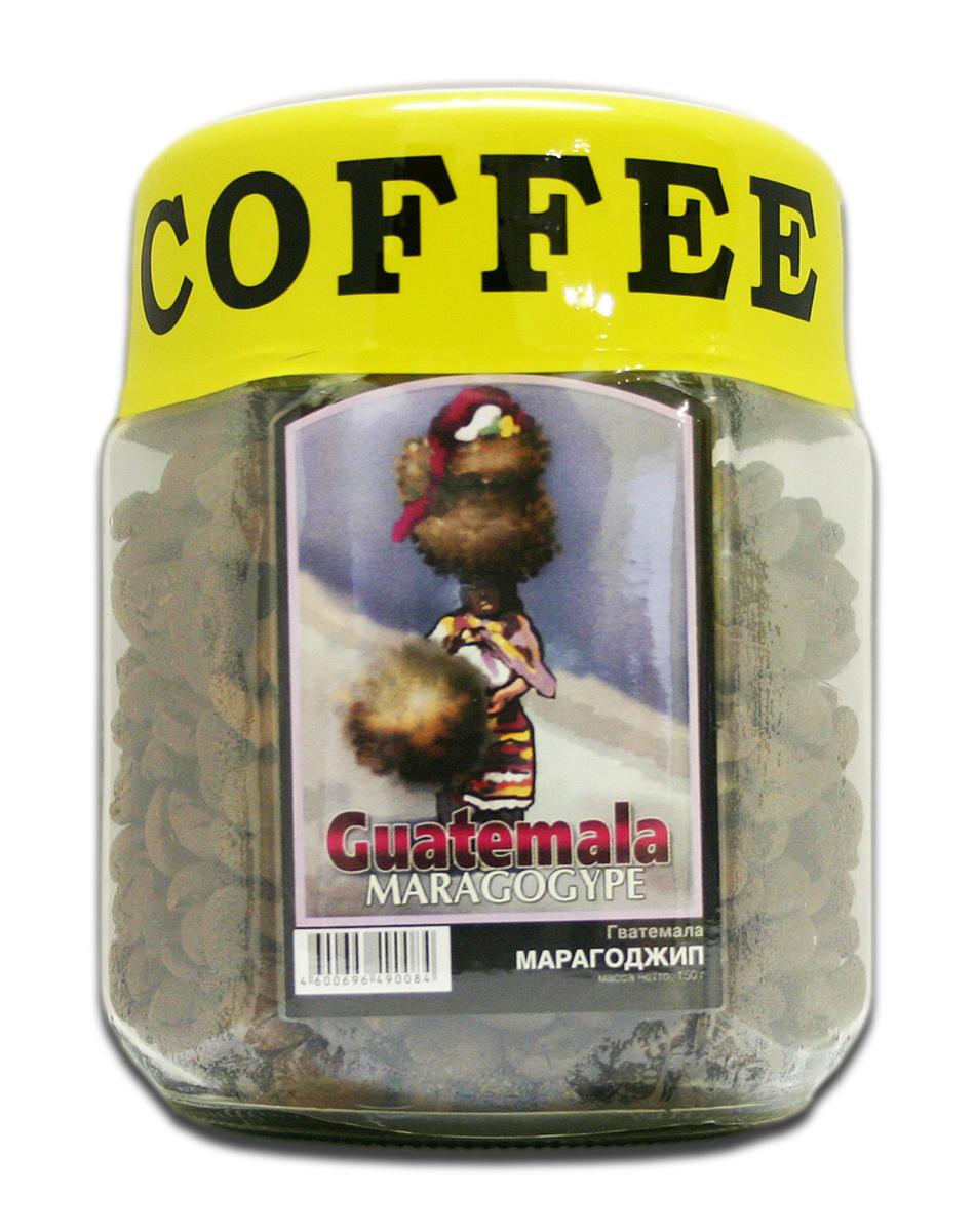 Блюз Марагоджип Гватемала кофе в зернах, 150 г (банка)4600696490084Кофе Блюз Марагоджип Гватемала содержит отобранные ручным способом крупные зёрна мягкой гватемальской арабики. Фермеры не стали переходить на высокоурожайные сорта, а сохранили старые деревья, веками росшие на этой земле, что придает кофе бесподобный вкус и аромат. Напиток имеет ярко выраженный острый вкус, высокую кислотность и особенный аромат с привкусом дыма. Настой насыщенный, с долгим мягким послевкусием. Букет богатый, комплексный, с фруктовыми, цветочными и дымными оттенками.
