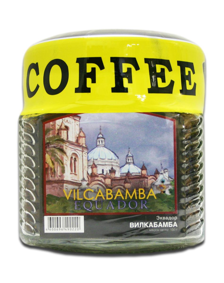 Блюз Эквадор Вилкабамба кофе в зернах, 150 г (банка)4600696490220Блюз Эквадор Вилкабамба - оригинальный кофе из местечка Vilcabamba в горных массивах Анд на юге Эквадора. Этот изумительный напиток с пикантной кислинкой и сладковатым ореховым ароматом местные долгожители пьют в течение дня и всей своей жизни.