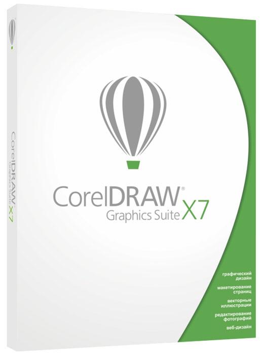 CorelDRAW Graphics Suite X7