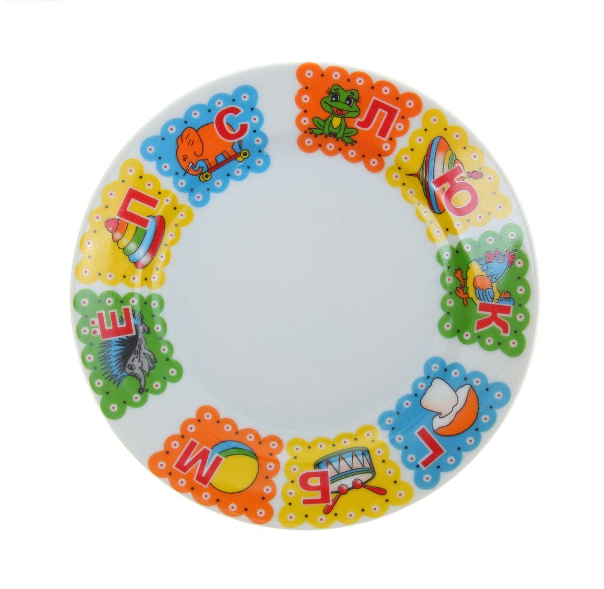 Тарелка мелкая Идиллия. Азбука, диаметр 17 см1035478