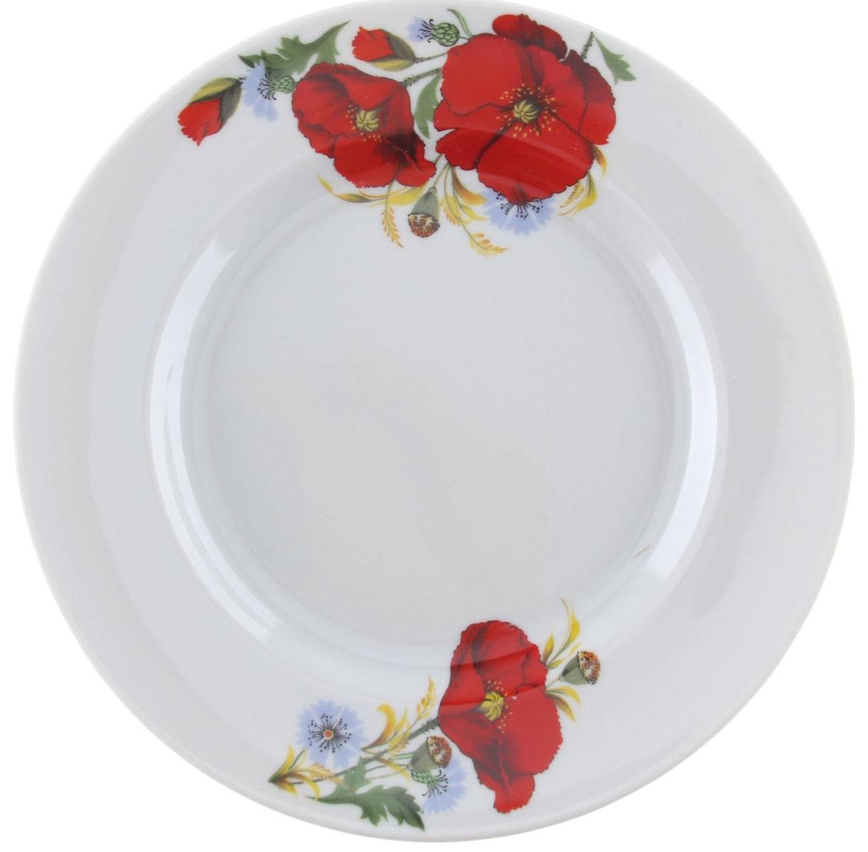Тарелка мелкая Идиллия. Маки красные, диаметр 20 см1303846