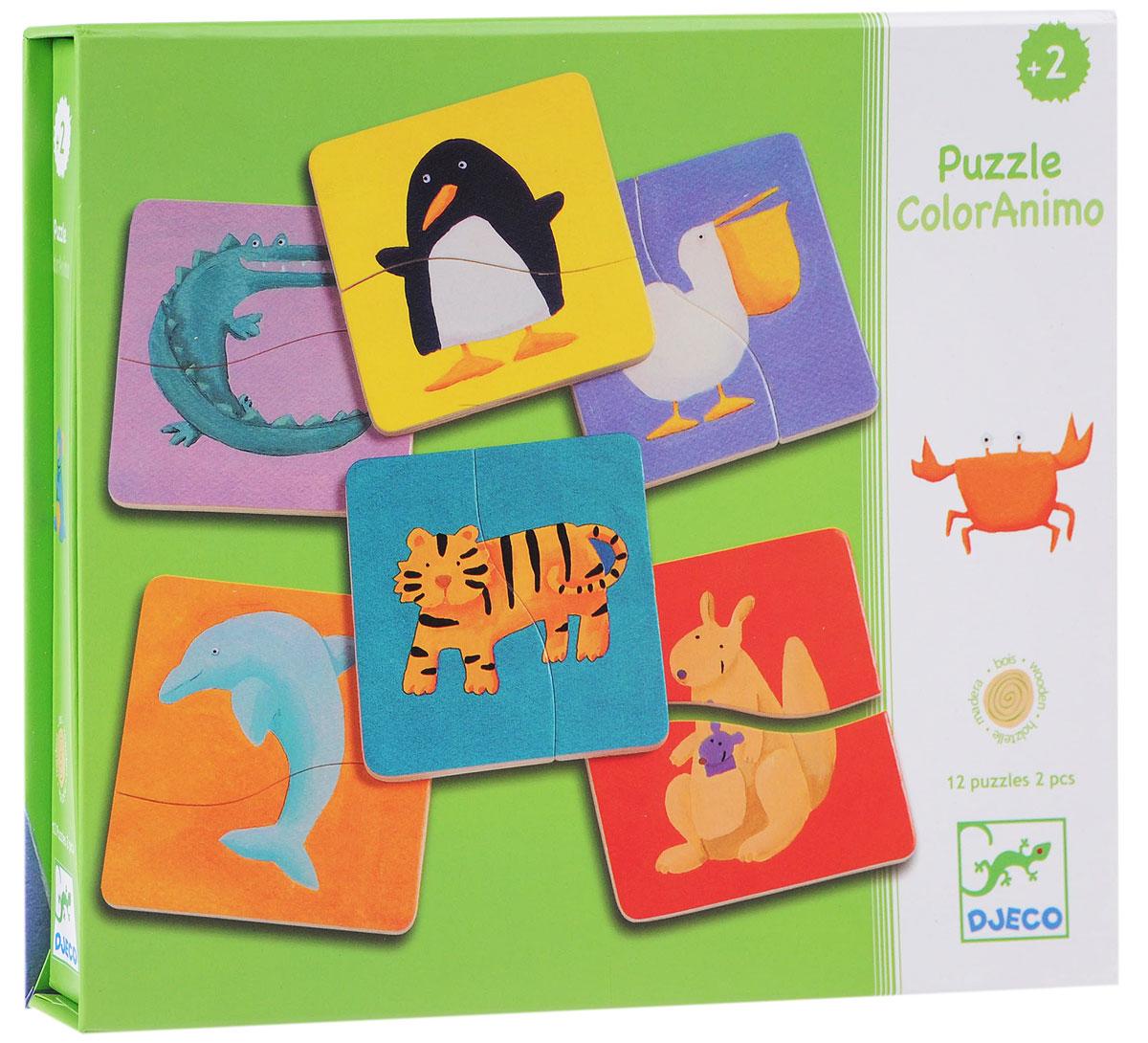 Djeco Пазл для малышей Разноцветные животные01550Пазл для малышей Djeco Разноцветные животные дает много возможностей в воспитании и развитии ребенка. Игра очень увлекательна и красочно оформлена. Ваш малыш будет с удовольствием собирать картинки с вами или без вас. Его увлекут красочные цвета, новые названия животных. В эту игру могут играть детишки разного возраста и развивать свою усидчивость, понятия больше, меньше. В наборе представлены 12 картинок, каждая из которых состоит из двух элементов. Пазл Djeco Разноцветные животные - это хороший выбор для досуга всей семьи.
