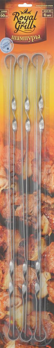 Набор плоских шампуров RoyalGrill, длина 60 см, 6 шт. 80-05780-057Набор RoyalGrill состоит из 6 плоских шампуров, предназначенных для приготовления шашлыка. Изделия выполнены из высококачественной нержавеющей стали. Функциональный и качественный набор шампуров поможет вам в приготовлении вкусного шашлыка на открытом воздухе. Ширина: 1,1 см. Толщина: 1,5 мм.