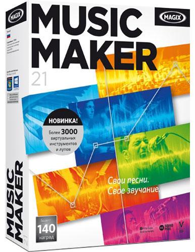 MAGIX Music Maker 21