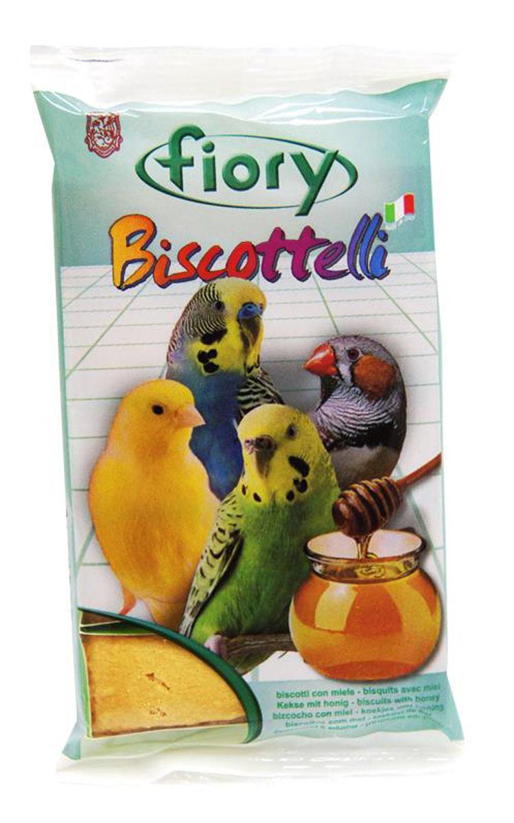 Бисквиты для птиц Fiory Biscottelli, с медом, 30 г2000Бисквиты для птиц Fiory Biscottelli с медом станут отличным дополнением к ежедневному рациону вашей птички. Мед богат витаминами, а также обладает насыщенным вкусом, который непременно понравится вашему пернатому питомцу. Содержат яйца, сахар, молоко с медом. Ингредиенты: злаки, яйцо и его производные (30%), сахар (27%), яблоко (4,1%), содержащиеся антиоксиданты одобрены Советом Европы.