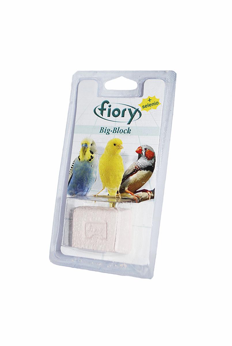 Био-камень для птиц Fiory Big-Block, с селеном, 55 г6090Био-камень FIORY (Фиори) массой 55 г для птиц. В состав добавки входят тринадцать разных минералов, среди которых основным является кальций, укрепляющий кости птиц. Кроме того, био-камень позволяет птице регулярно получать необходимые вещества, замедляющие процесс старения. Ингредиенты: минералы. Кальций 36%, Фосфор 0,084%, Магний 0,02%, Натрий 0,016%.