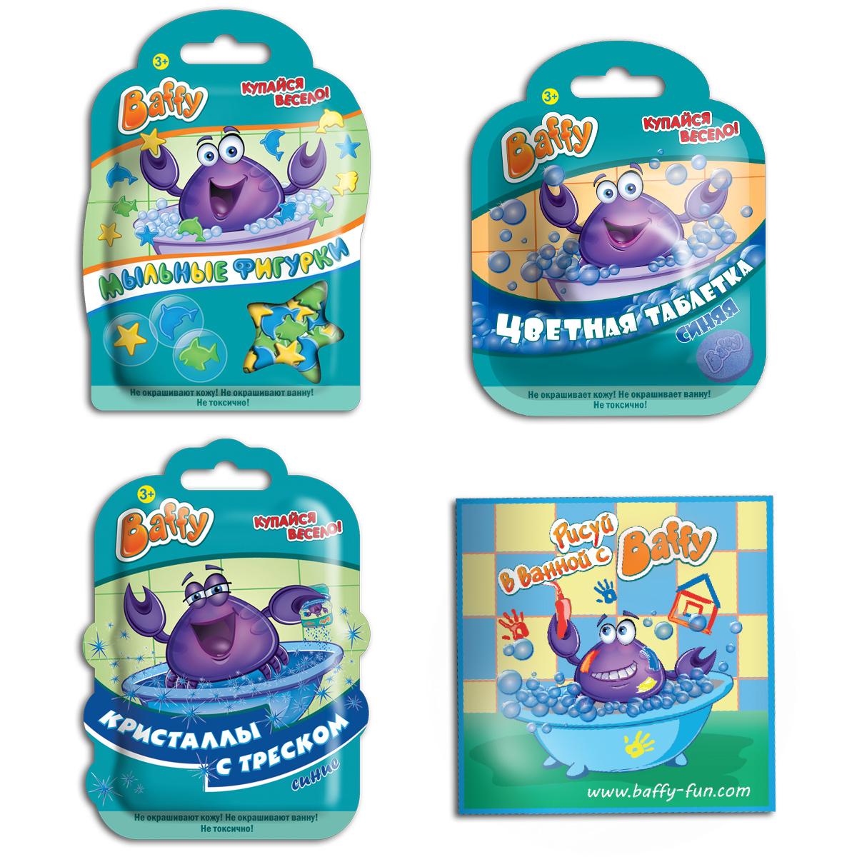 Baffy Набор средств для купания и веселья в ванной Party Set для мальчиковD0108Набор Baffy Party Set для веселья в ванной для мальчиков станет прекрасным подарком вашему ребенку к любому празднику! В комплект входит набор мыльных фигурок, цветная таблетка, два пакетика кристаллов с треском разных цветов и оригинальный стикер. Цветная таблетка окрасит воду, кристаллы с треском будут удивительно потрескивать при взаимодействии с водой, а мыльные фигурки можно клеить на нежную детскую кожу, украшать стенку ванны, высыпать в воду и играть с ними. С таким набором любое купание превратится в увлекательную и веселую игру! Товар сертифицирован.