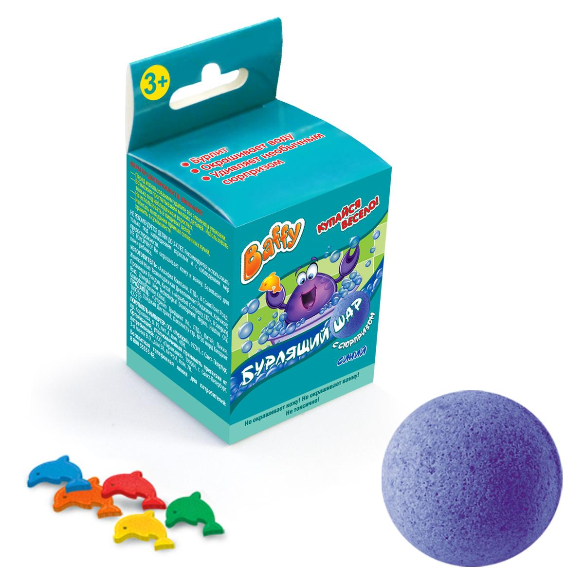 Baffy Набор средств для купания Бурлящий шар с сюрпризом