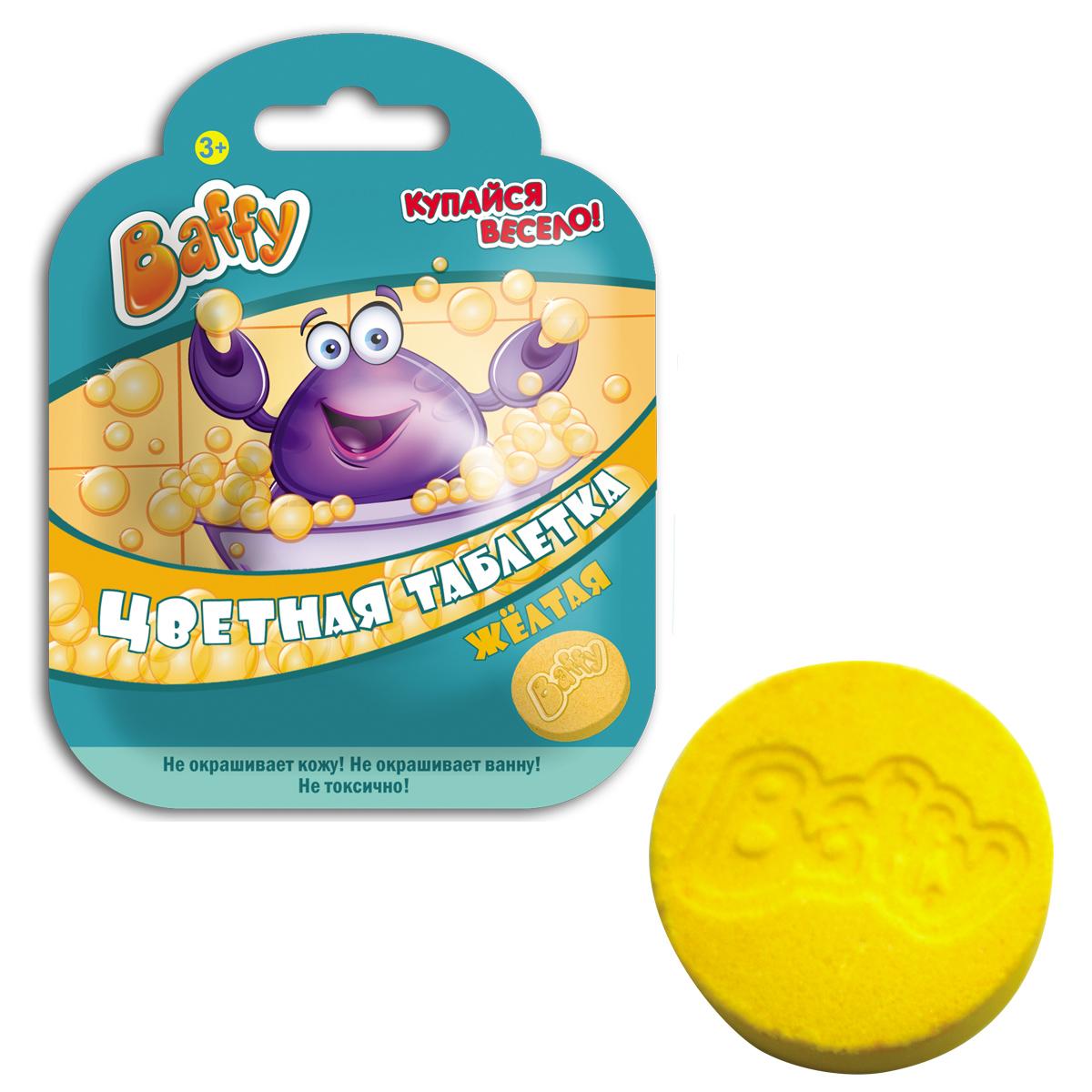 Baffy Средство для купания Цветная таблетка цвет желтый